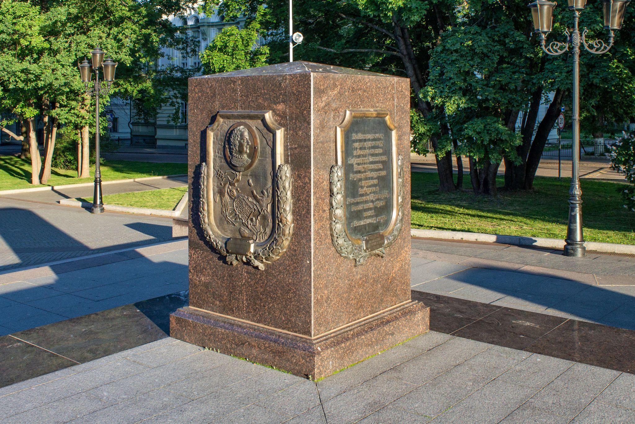 Стела Воинской Славы
