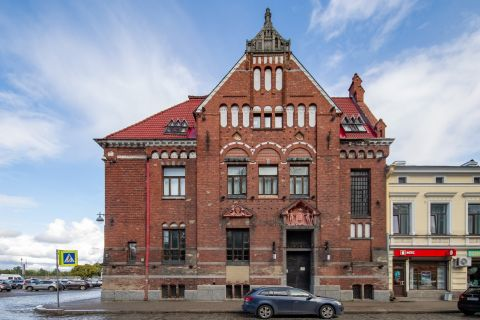 Банк Финляндии
