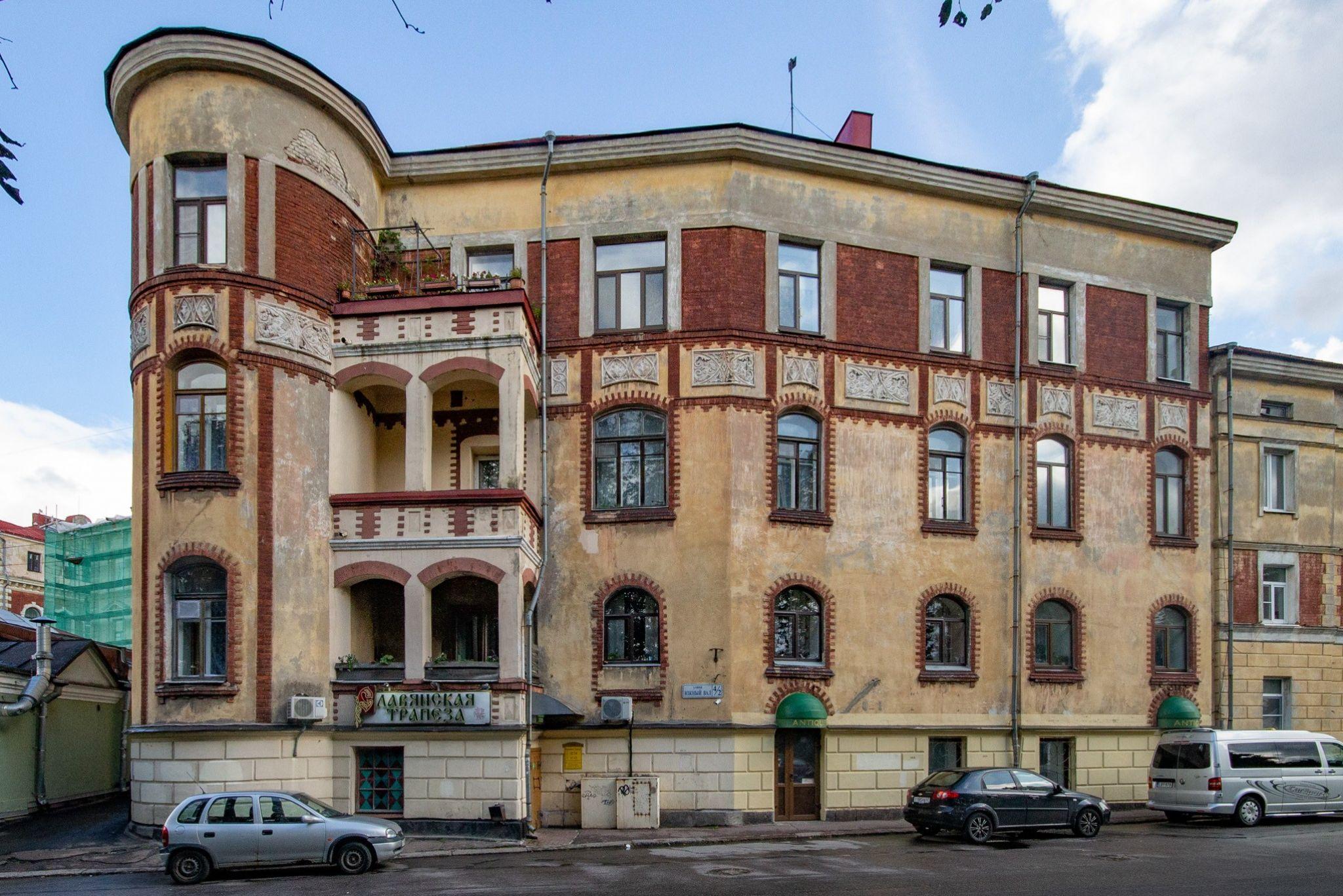 Здание Диппеля