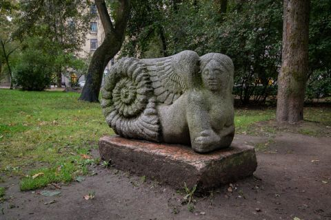 Парк скульптур