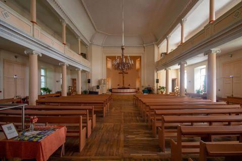 Собор святых Петра иПавла
