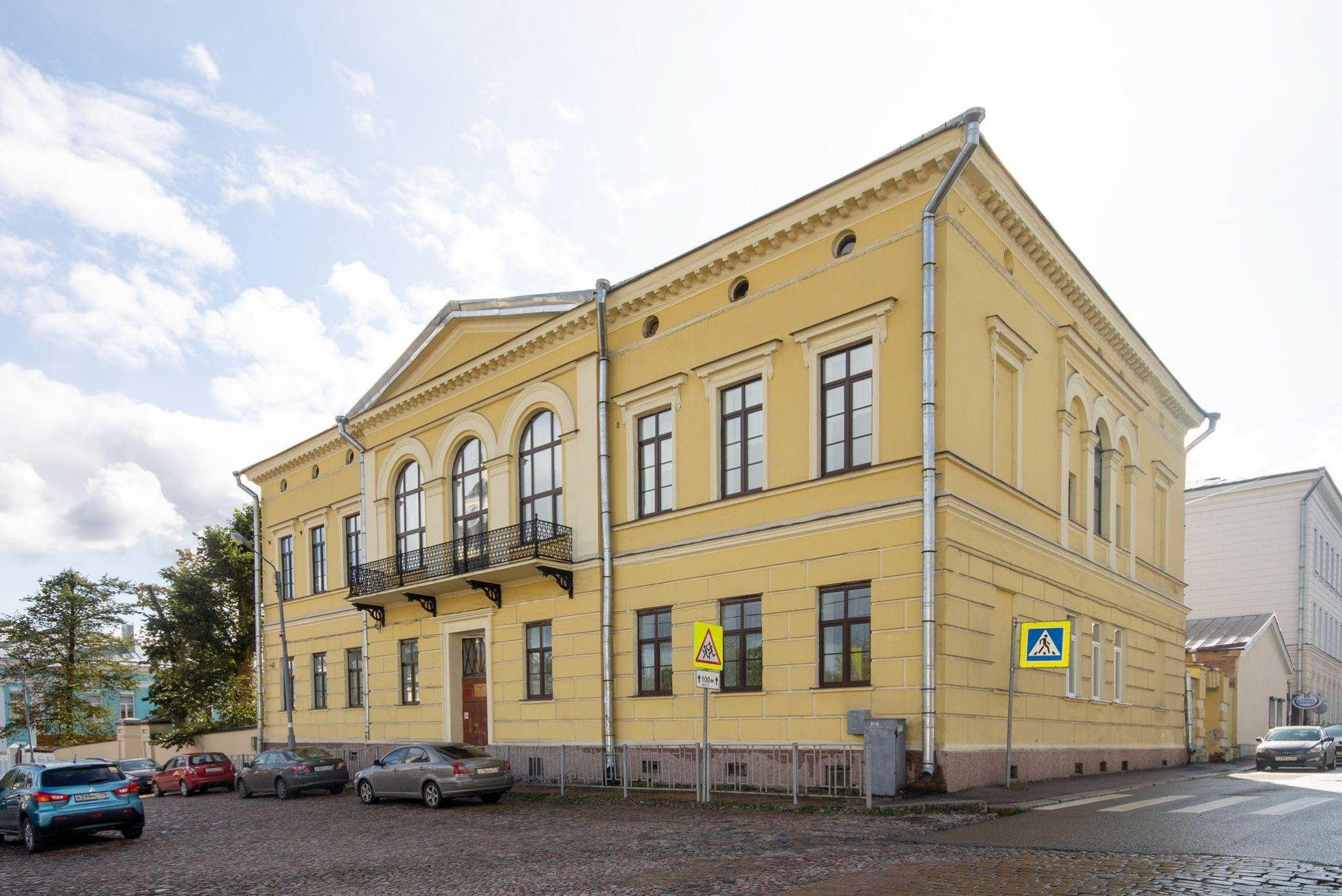 Дом президента гофгерихта