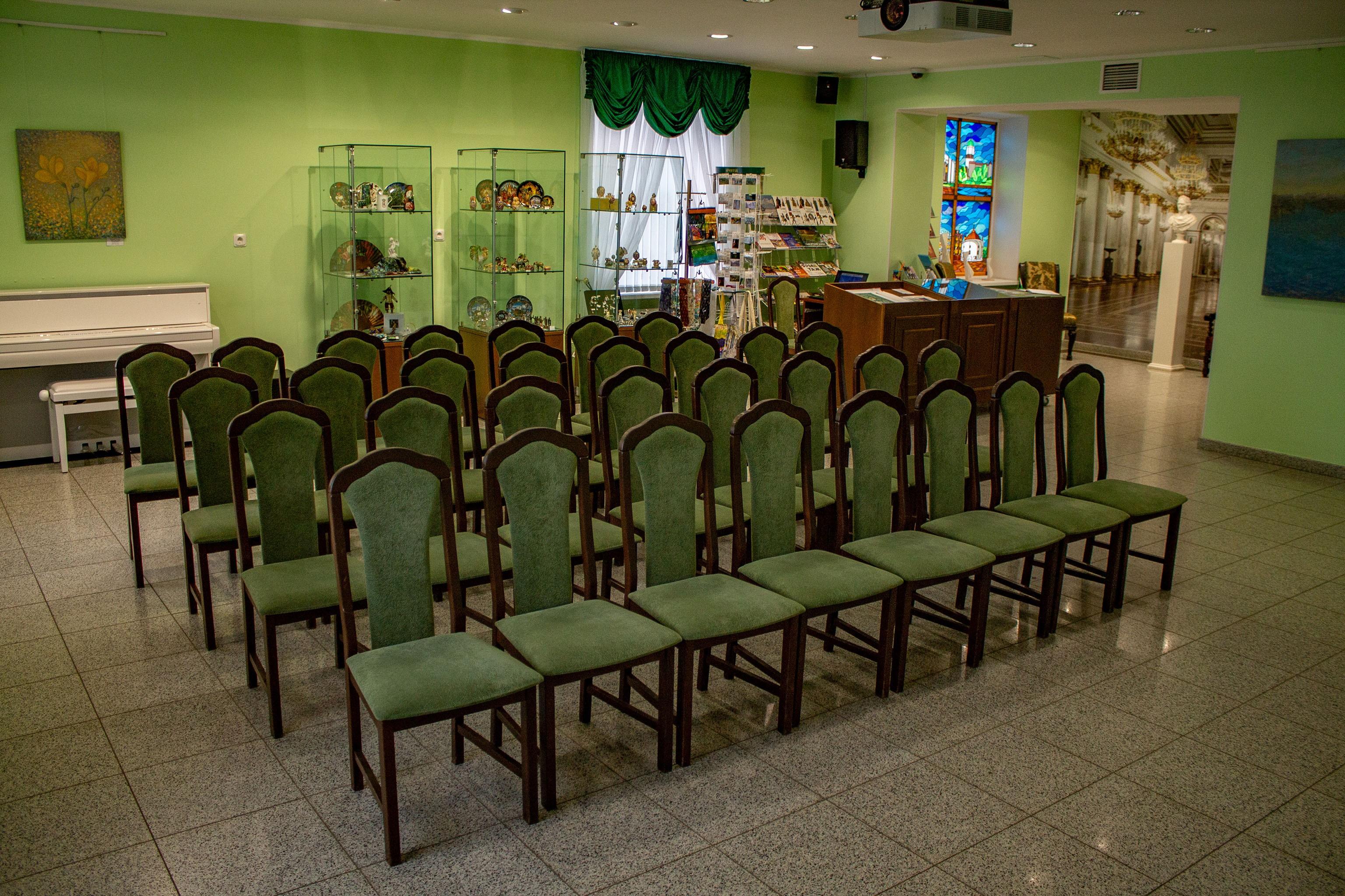 Лекционный зал «Эрмитаж Выборг»
